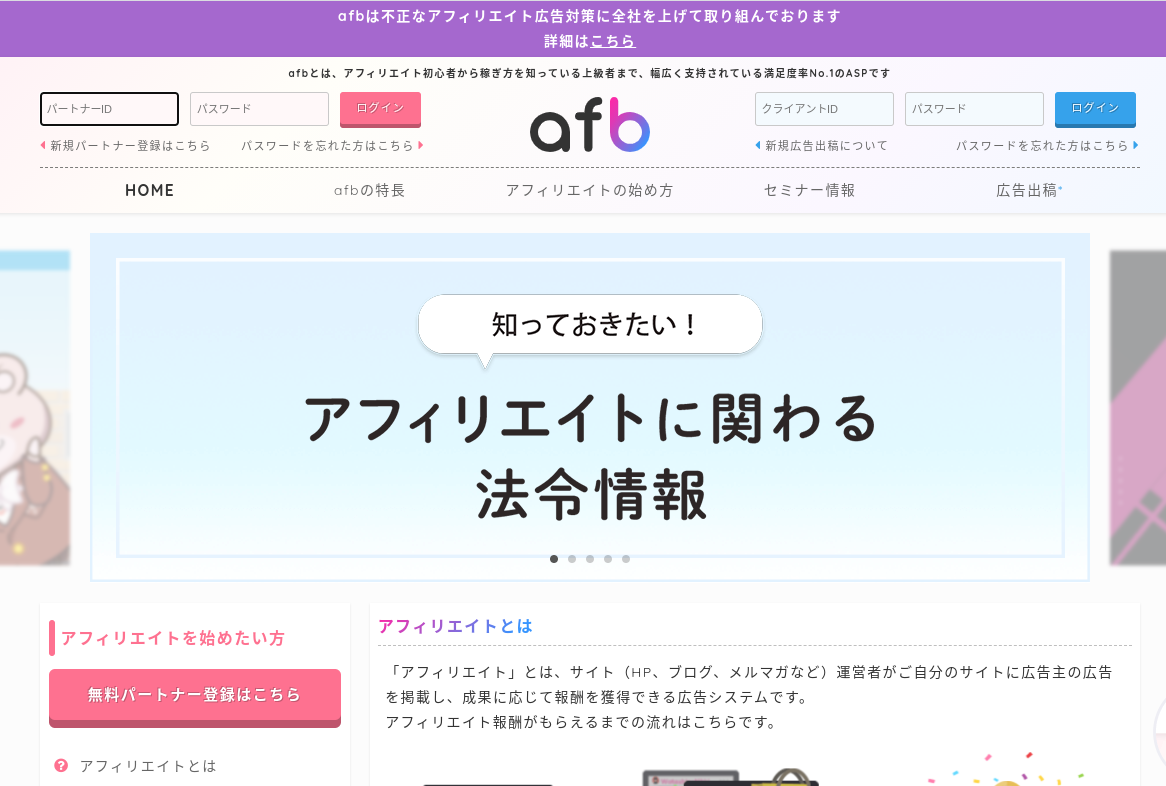 f:id:yamat0o:20210120151824p:plain