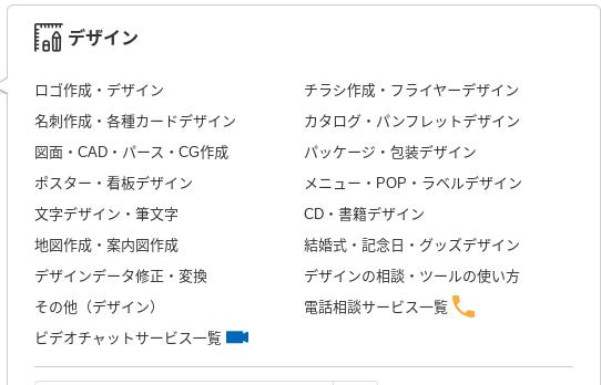 f:id:yamat0o:20210122161921p:plain