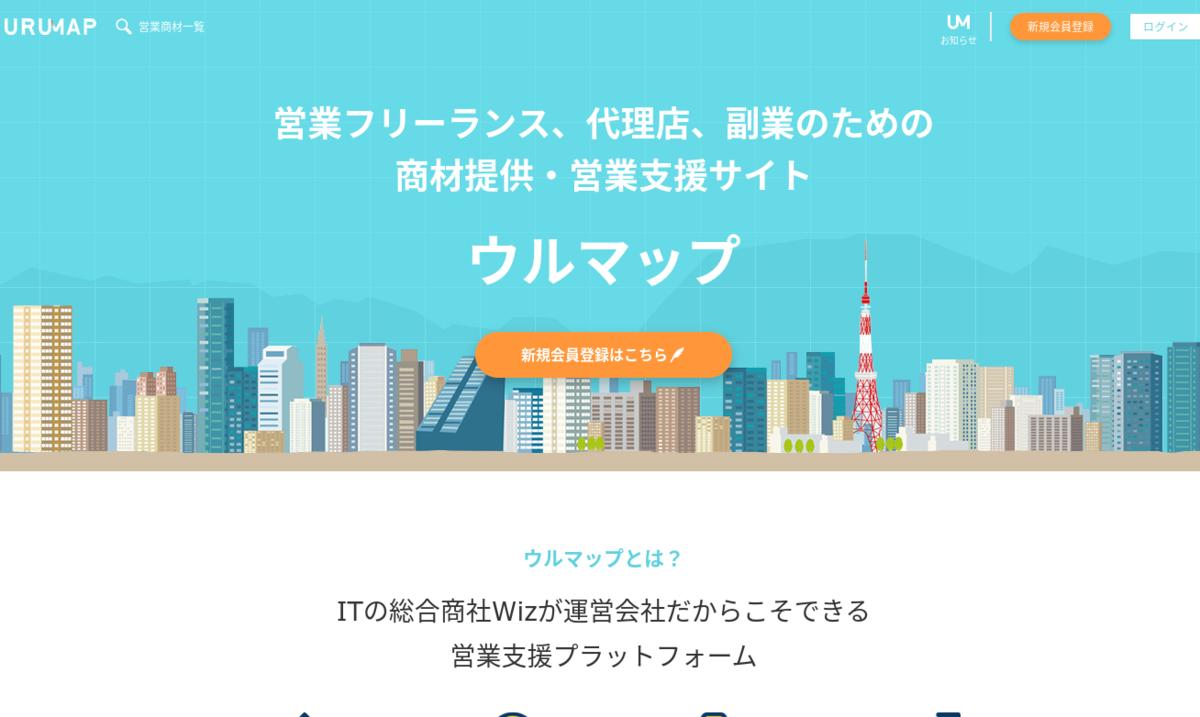 f:id:yamat0o:20210129181443p:plain