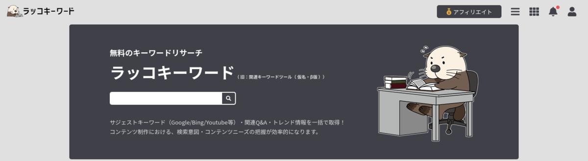 f:id:yamat0o:20210202172548p:plain