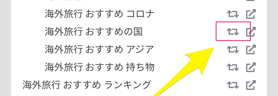 f:id:yamat0o:20210202180058j:plain