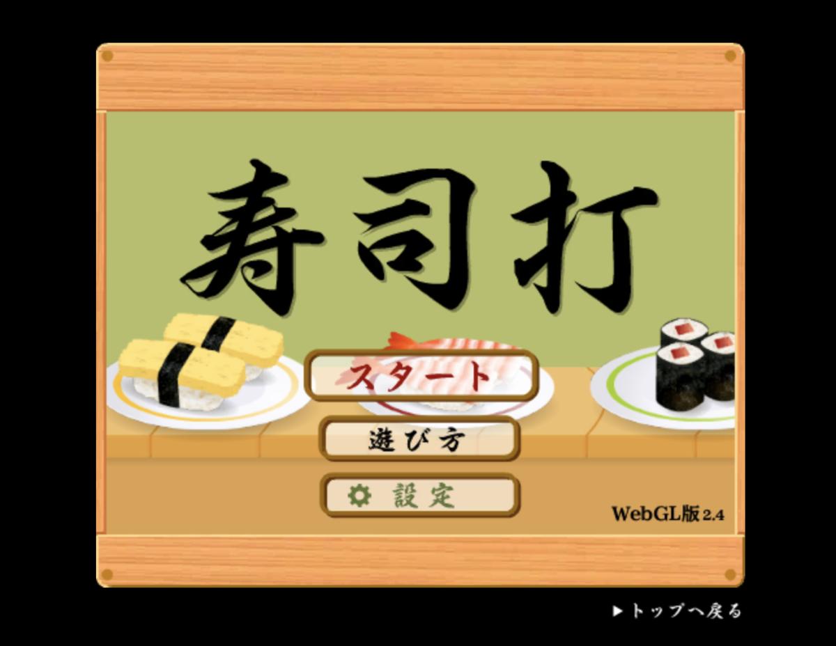 f:id:yamata214:20200429150919p:plain