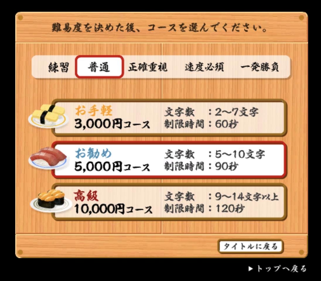 f:id:yamata214:20200429151303p:plain