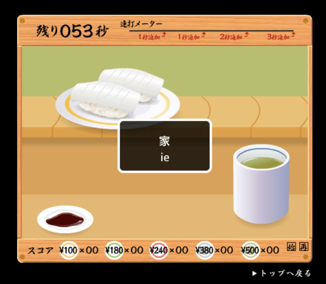 f:id:yamata214:20200429151456p:plain