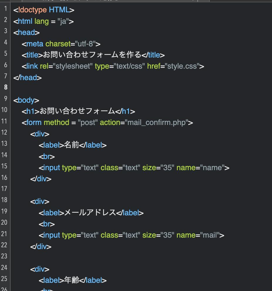 f:id:yamata214:20200521122846p:plain