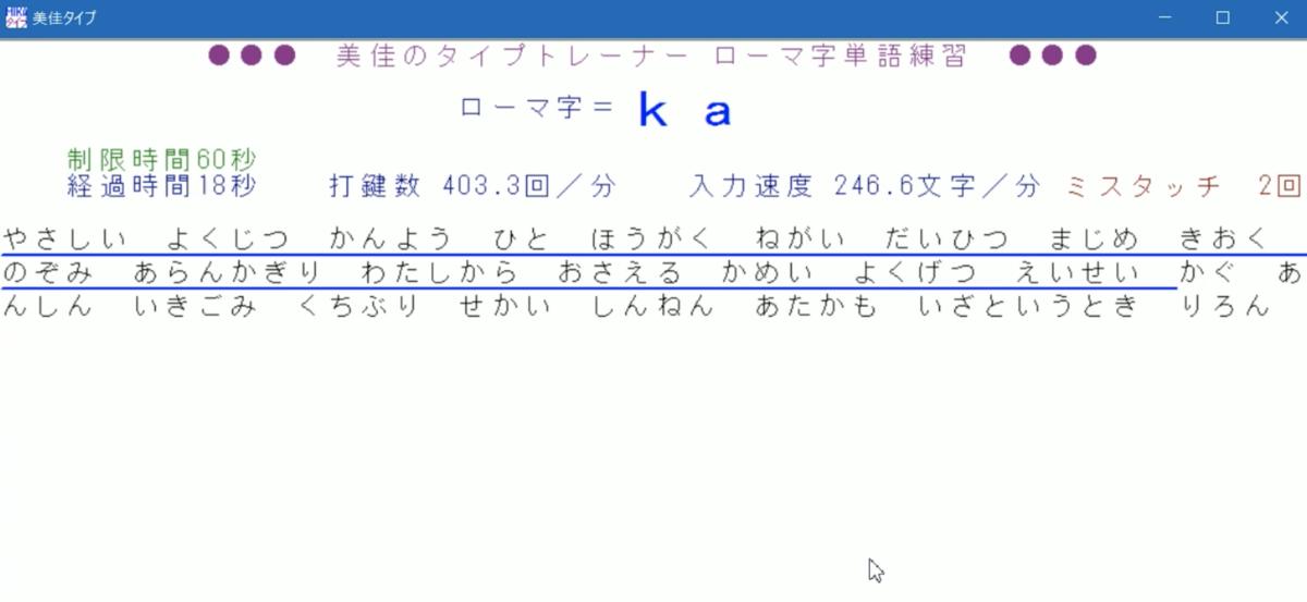 f:id:yamata214:20200925112807p:plain