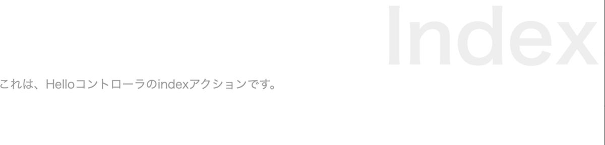 f:id:yamata214:20210116094559p:plain