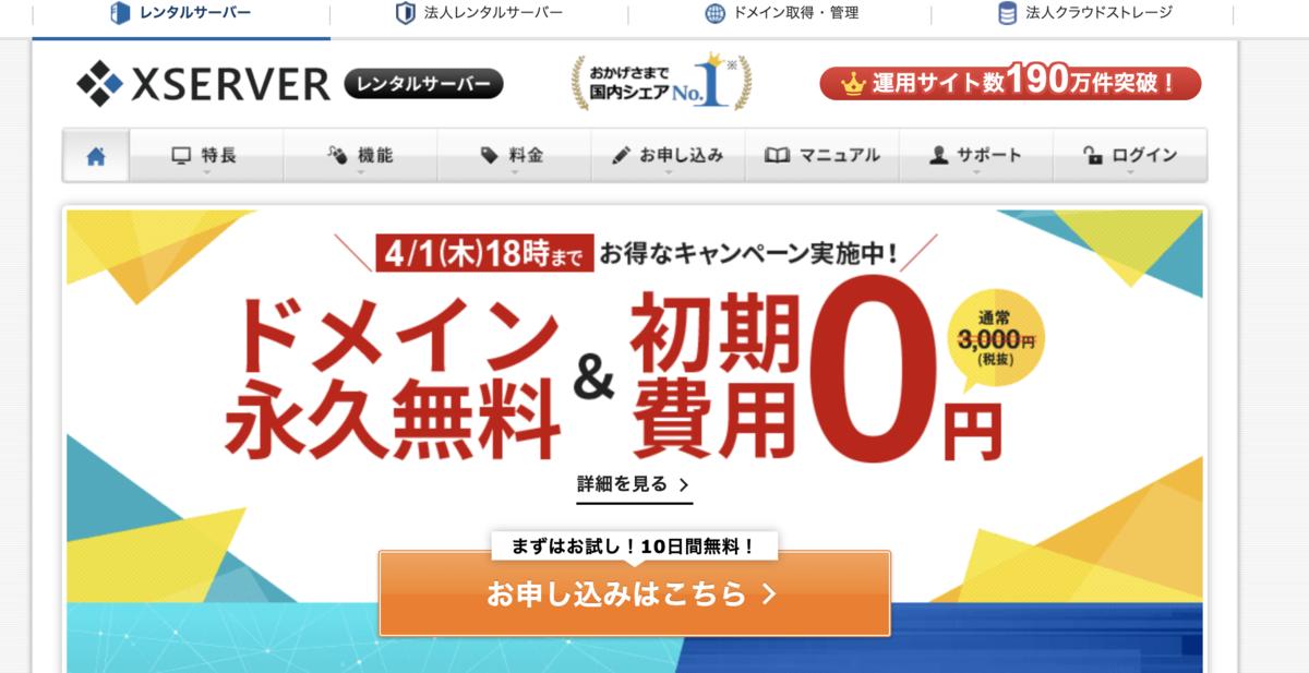 f:id:yamata214:20210224072617p:plain
