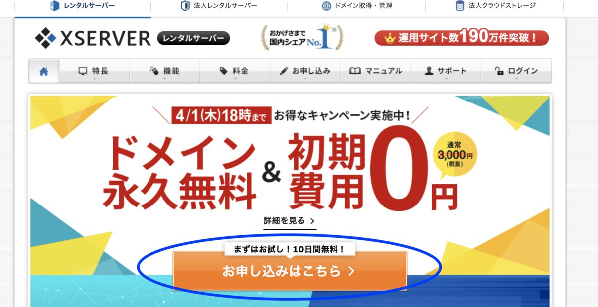 f:id:yamata214:20210224093258p:plain