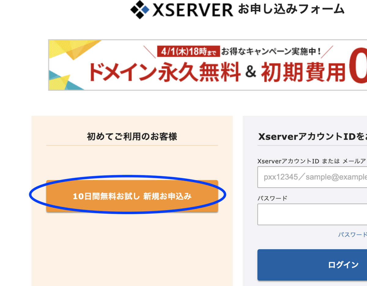 f:id:yamata214:20210224093424p:plain