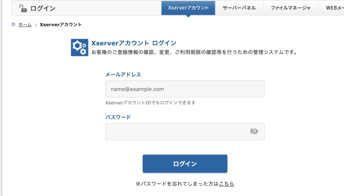 f:id:yamata214:20210224095313p:plain