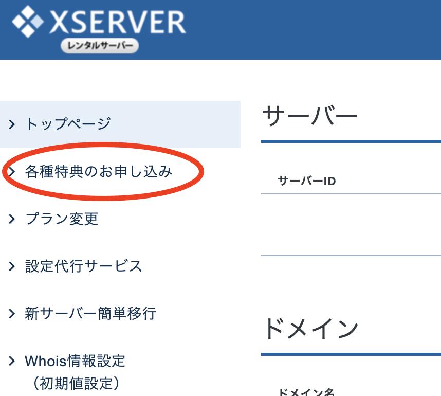 f:id:yamata214:20210224102327p:plain
