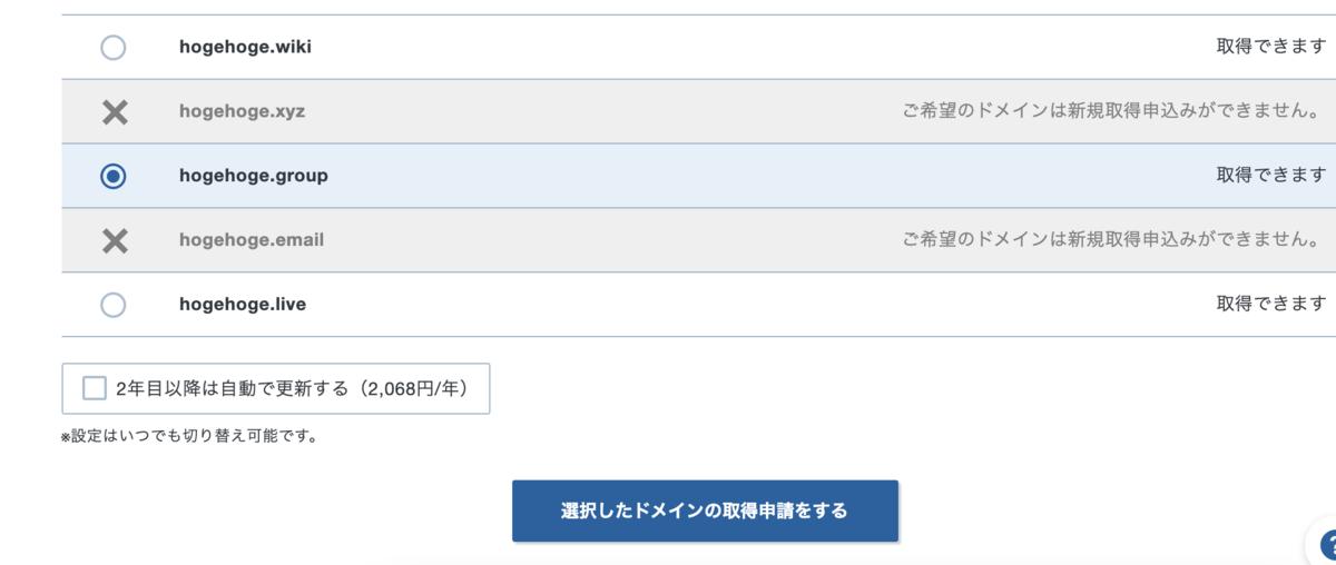 f:id:yamata214:20210224103619p:plain