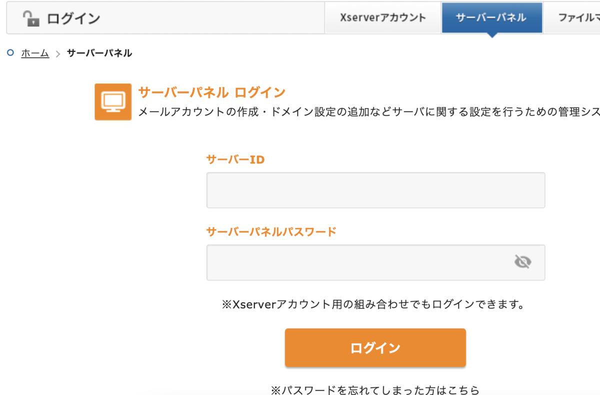f:id:yamata214:20210224104729p:plain