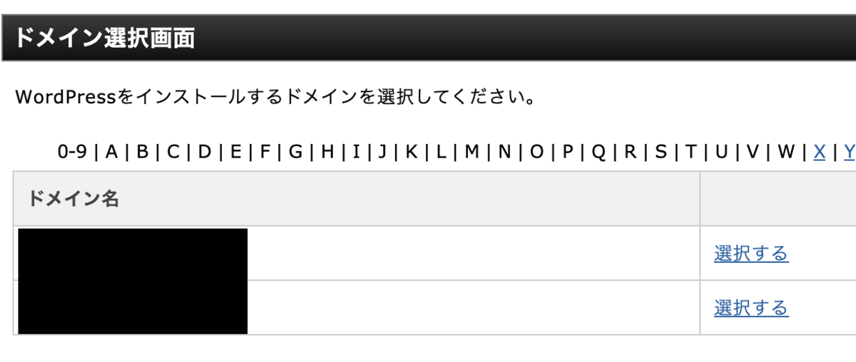 f:id:yamata214:20210224105647p:plain
