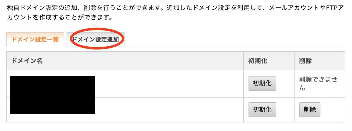 f:id:yamata214:20210224111038p:plain