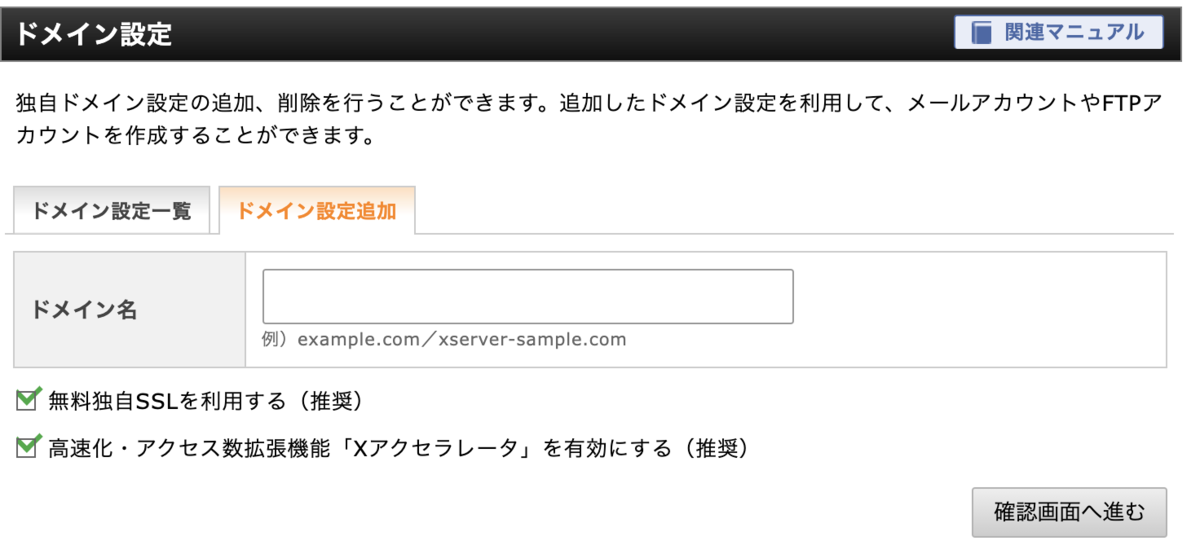 f:id:yamata214:20210224111210p:plain