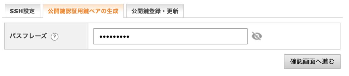 f:id:yamata214:20210308094817p:plain