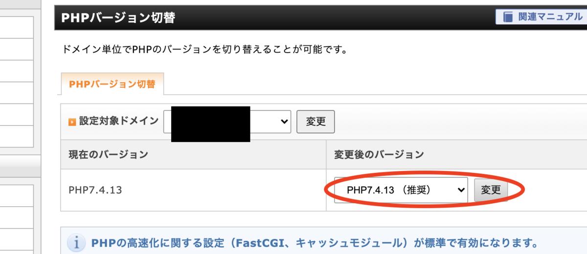 f:id:yamata214:20210308105716p:plain
