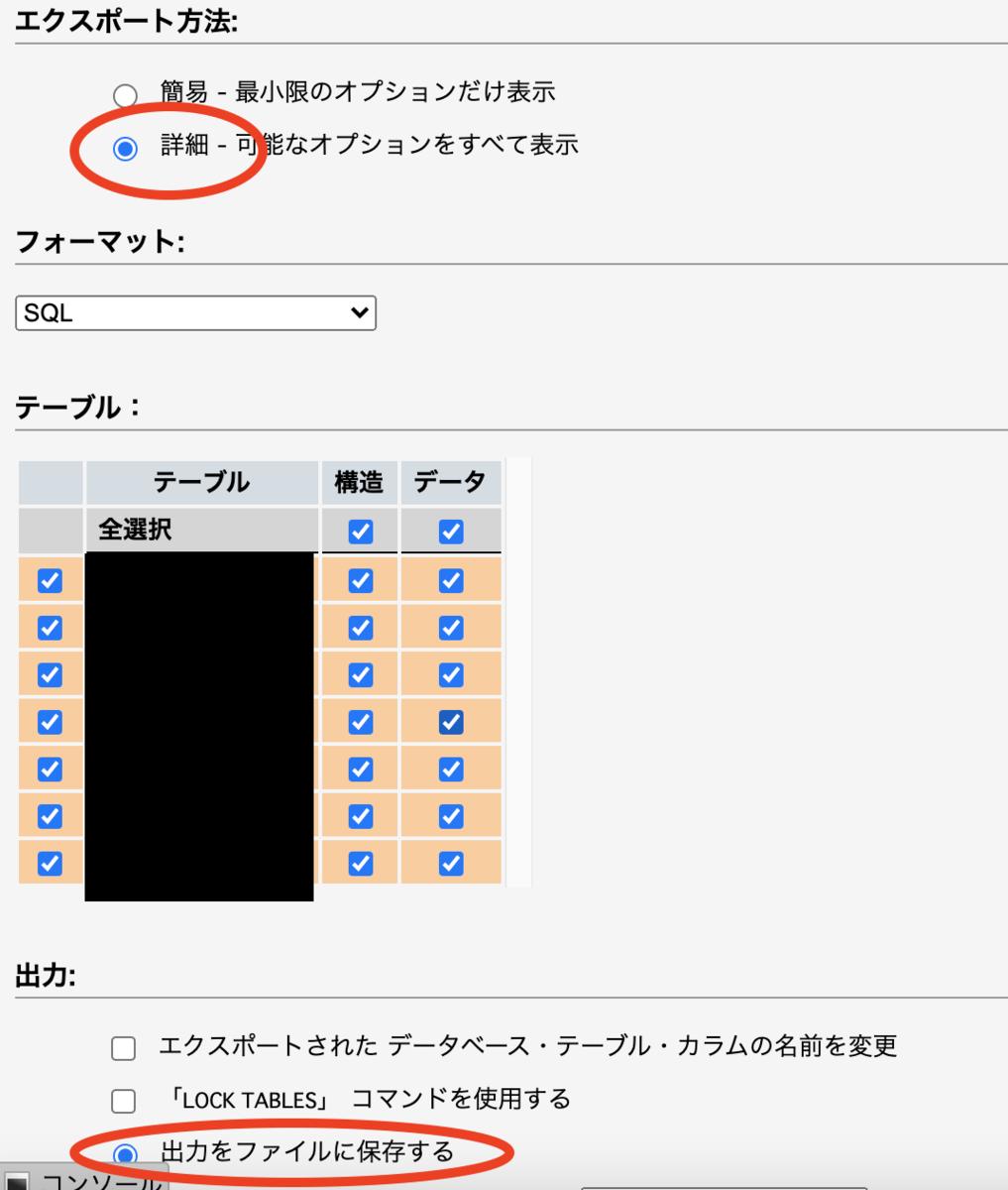f:id:yamata214:20210308120740p:plain