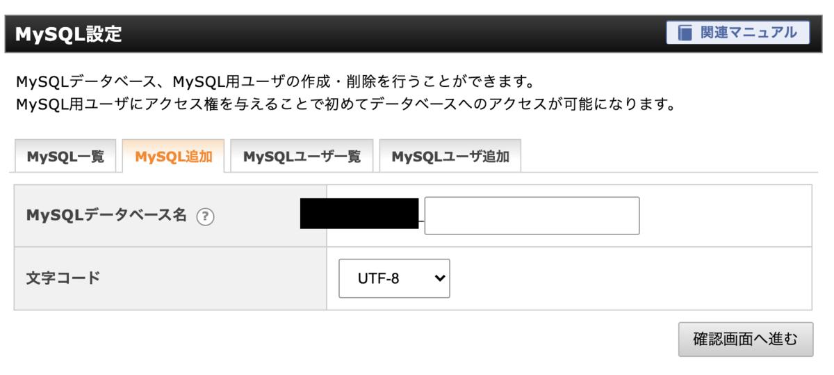 f:id:yamata214:20210308121129p:plain
