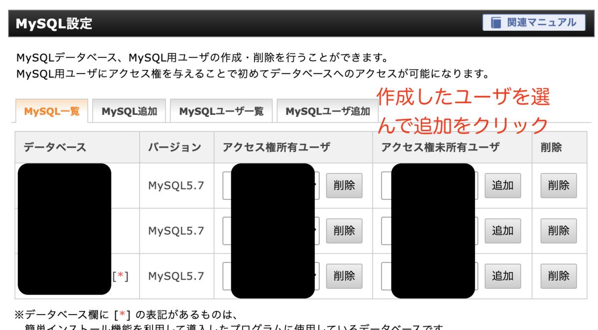 f:id:yamata214:20210308121813p:plain