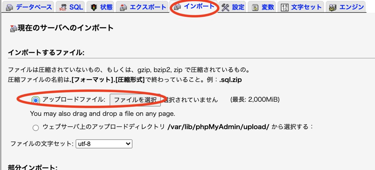 f:id:yamata214:20210308122230p:plain