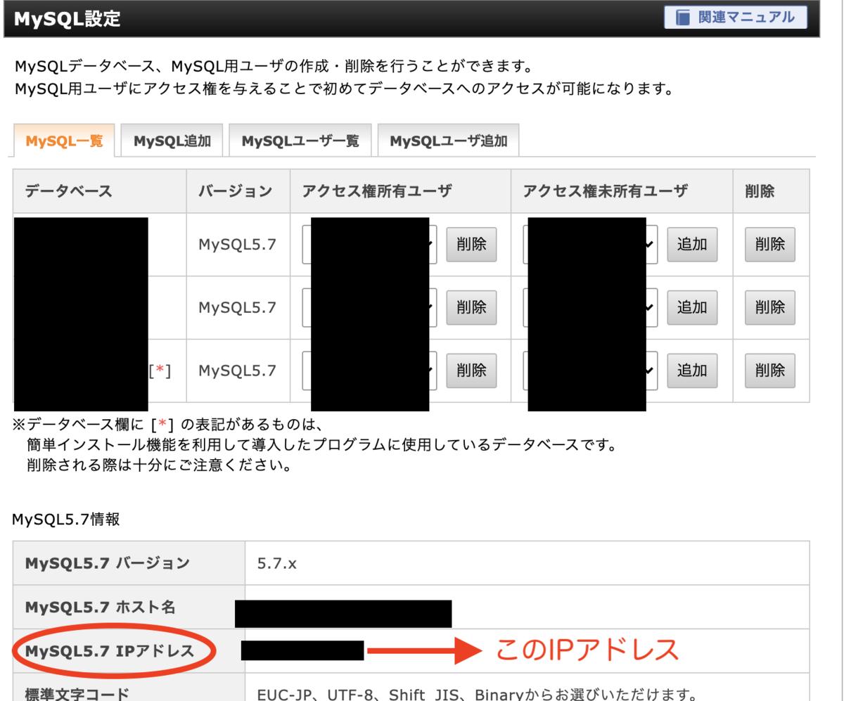 f:id:yamata214:20210308123916p:plain
