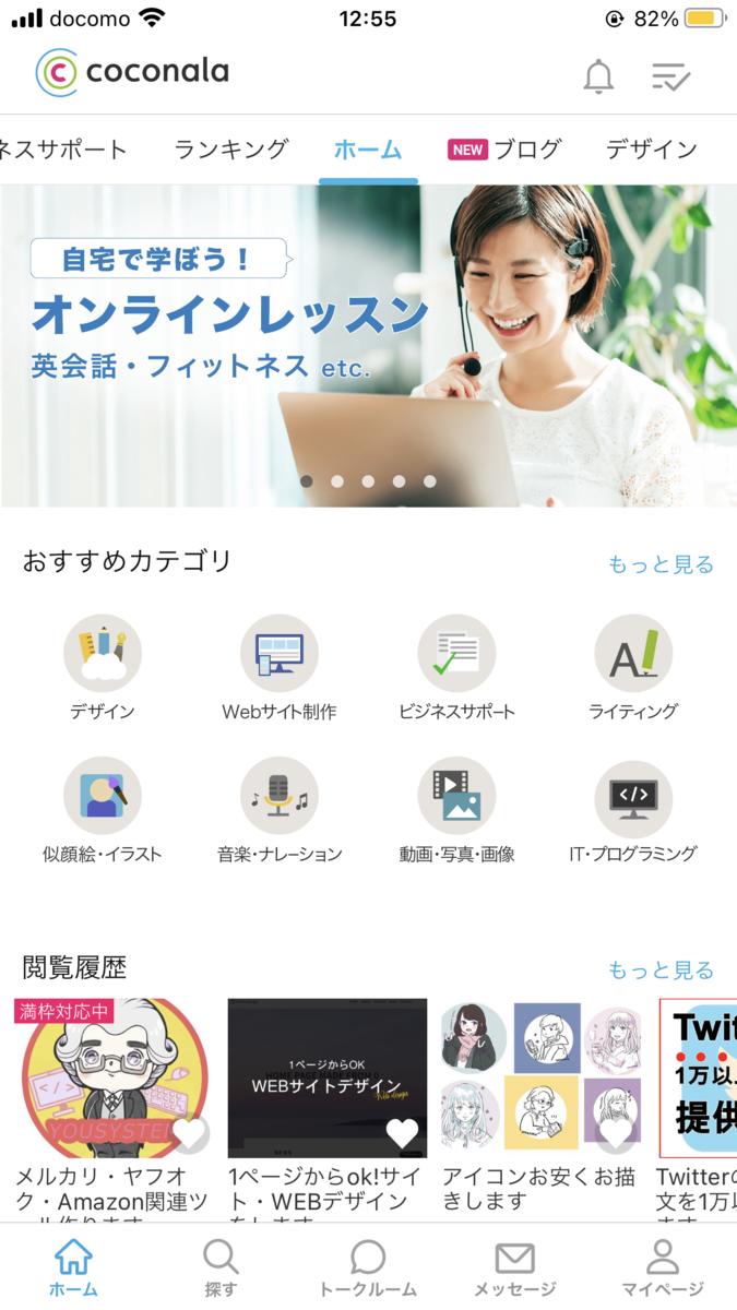 f:id:yamata214:20210309125723p:plain