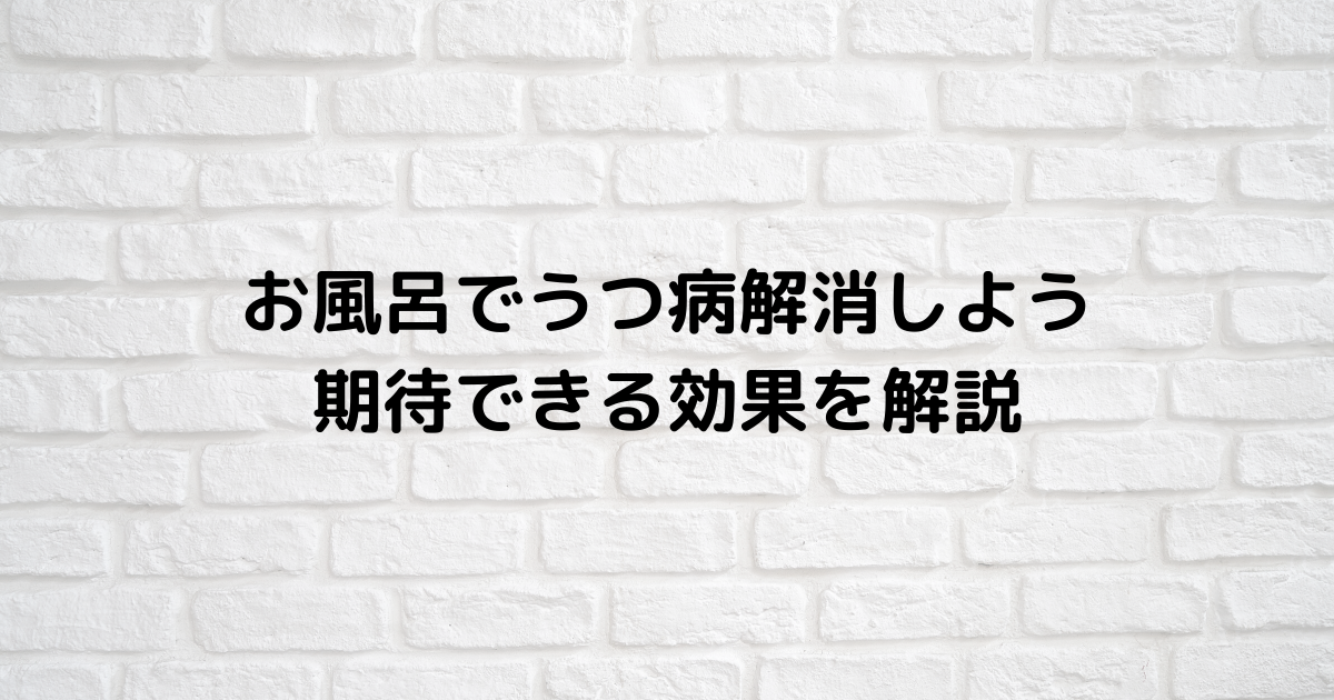 f:id:yamata214:20210517135803p:plain