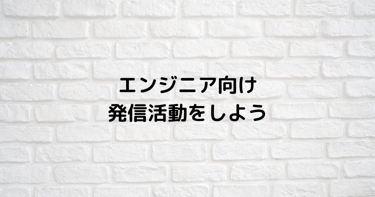 f:id:yamata214:20210518160520p:plain