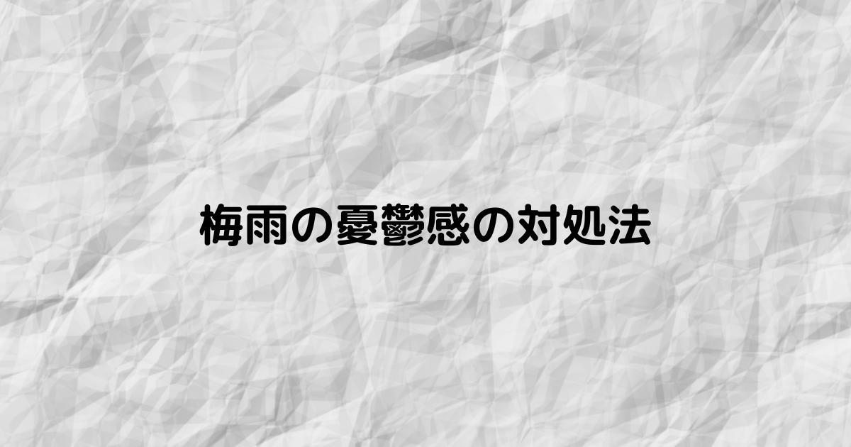 f:id:yamata214:20210522183136p:plain