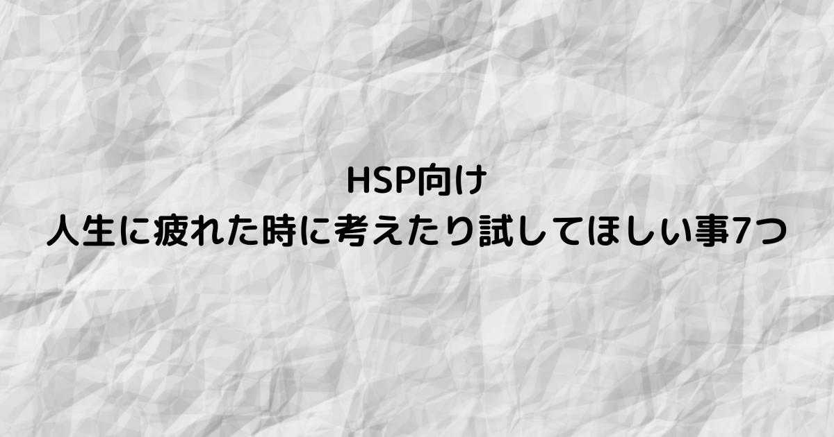 f:id:yamata214:20210526170056p:plain
