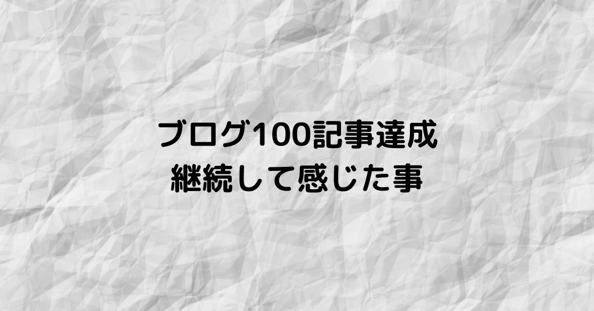 f:id:yamata214:20210528121616p:plain