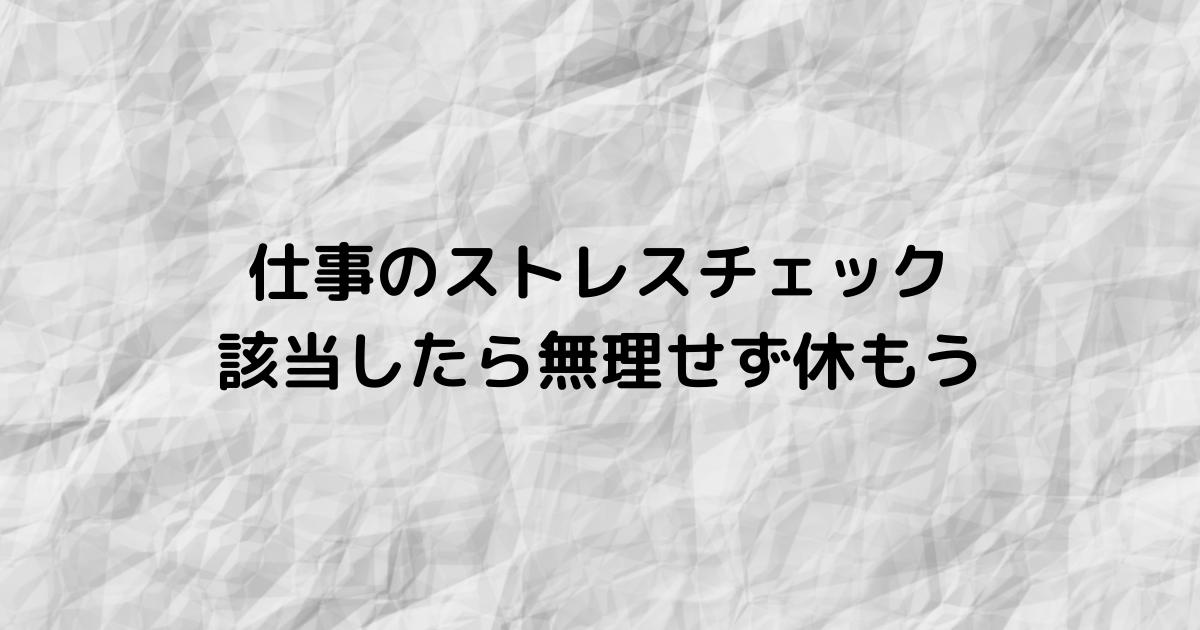 f:id:yamata214:20210602195258p:plain