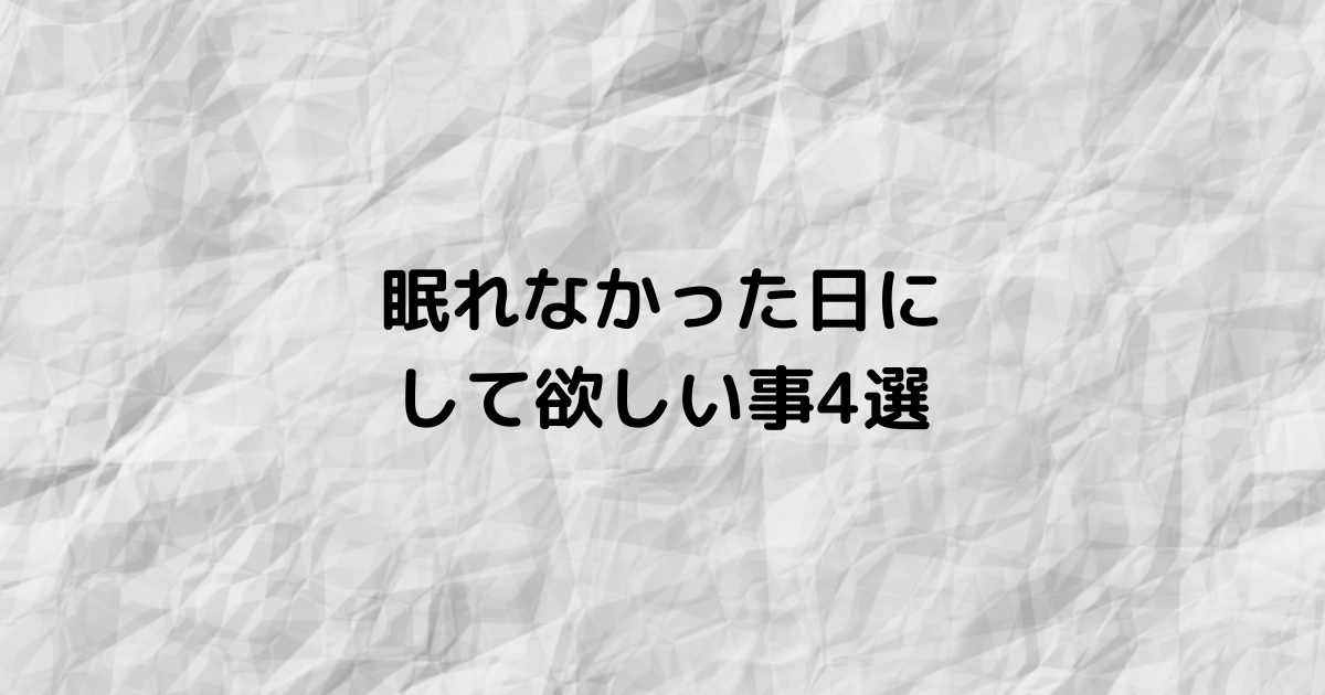 f:id:yamata214:20210614135828p:plain