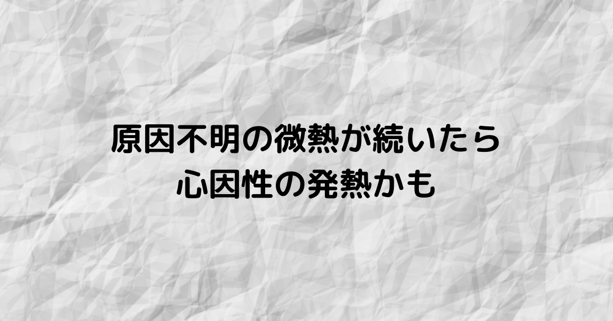 f:id:yamata214:20210618112247p:plain