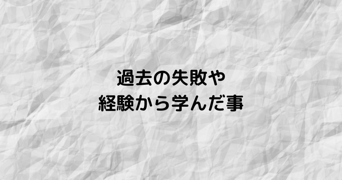 f:id:yamata214:20210618210431p:plain