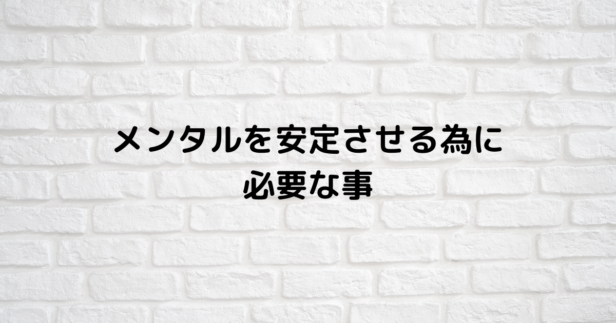 f:id:yamata214:20210623112148p:plain