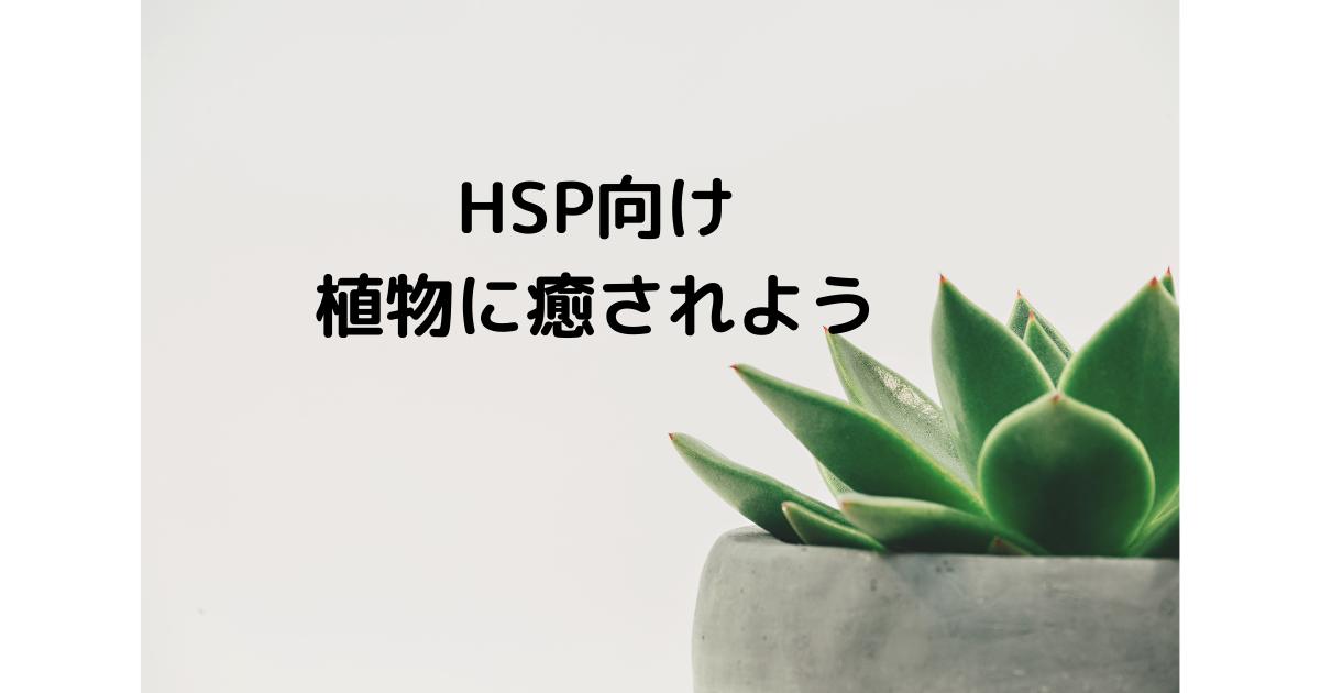f:id:yamata214:20210624134831p:plain