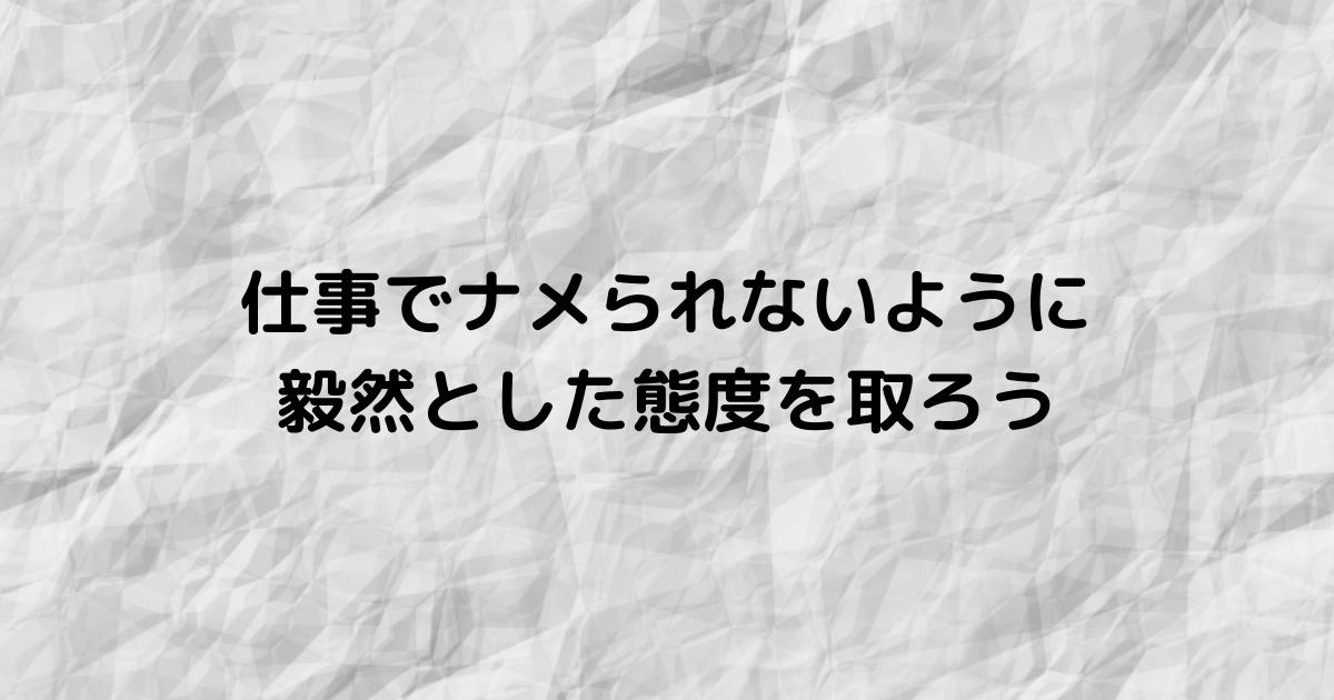 f:id:yamata214:20210628132127p:plain