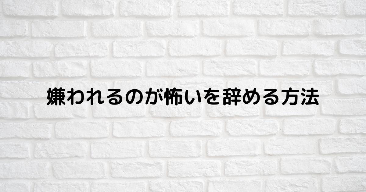f:id:yamata214:20210629122152p:plain