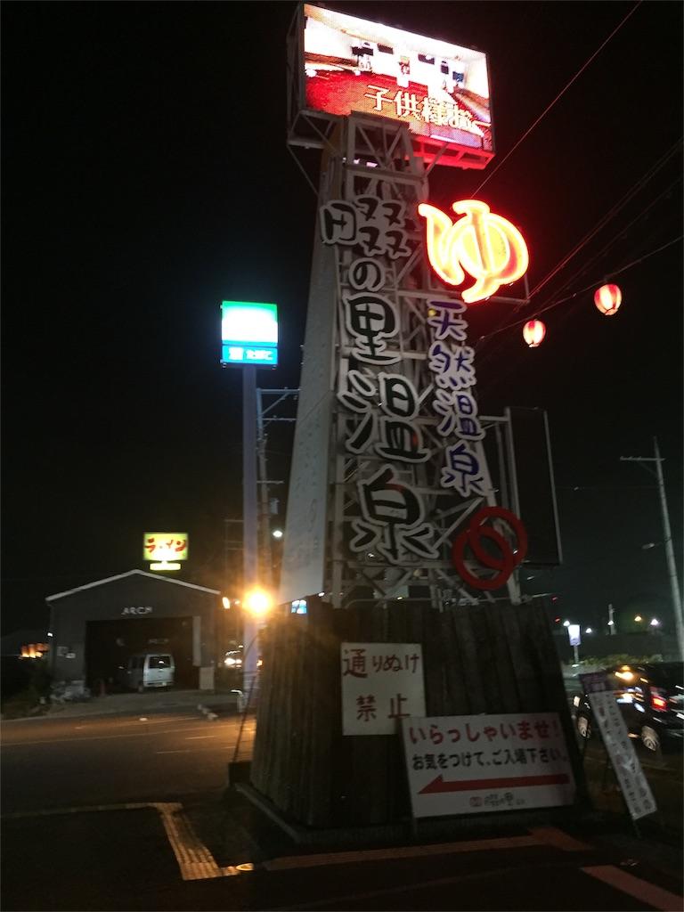 f:id:yamataka1987:20170127235538j:image