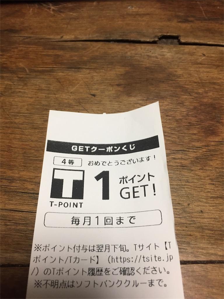 f:id:yamataka1987:20170129191500j:image