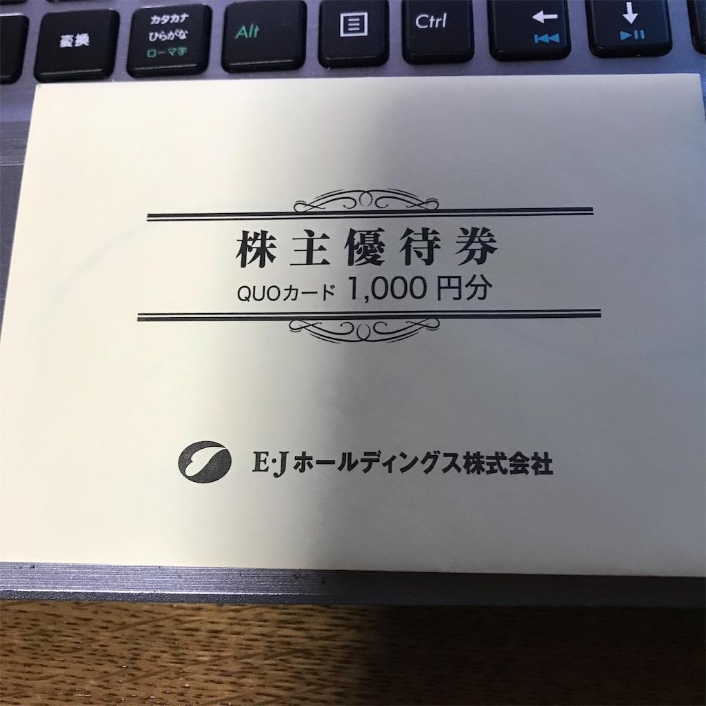 f:id:yamatakepro:20200113004030j:image