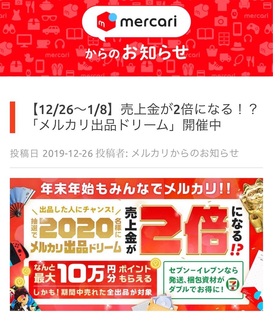 f:id:yamatakepro:20200118131724j:image
