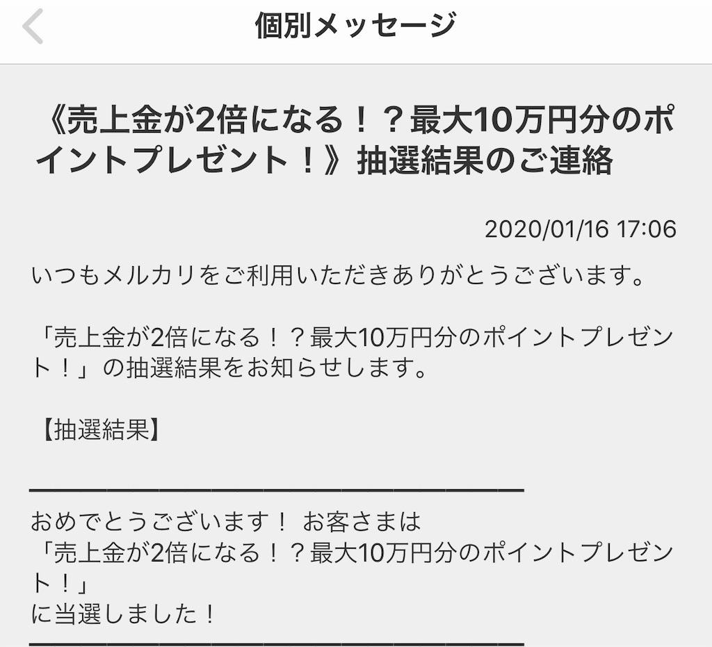 f:id:yamatakepro:20200118132016j:image