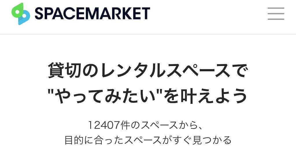f:id:yamatakepro:20200120013122j:image