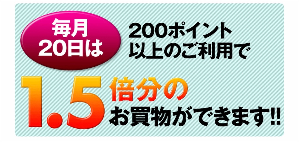 f:id:yamatakepro:20200823223330j:image
