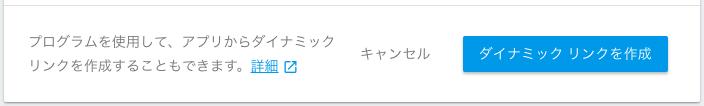 f:id:yamataku3831:20180428184822p:plain